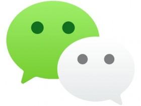 SpringBoot集成微信个人订阅号实现被动回复功能