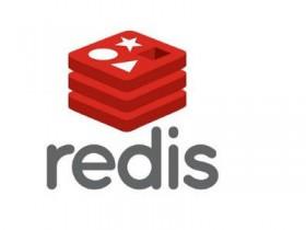 Redis底层数据结构有哪些?